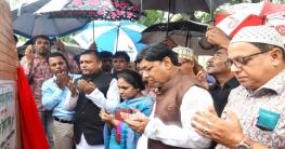 লালপুরে মডেল মসজিদের ভিত্তিপ্রস্তর স্থাপন