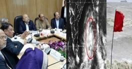 ঘূর্ণিঝড় 'বুলবুল' মোকাবেলায় প্রস্তুত সরকার