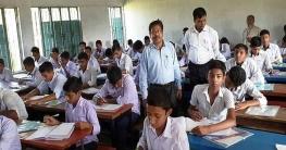 নাটোরে পরীক্ষা কেন্দ্র পরিদর্শনে জেলা প্রশাসক