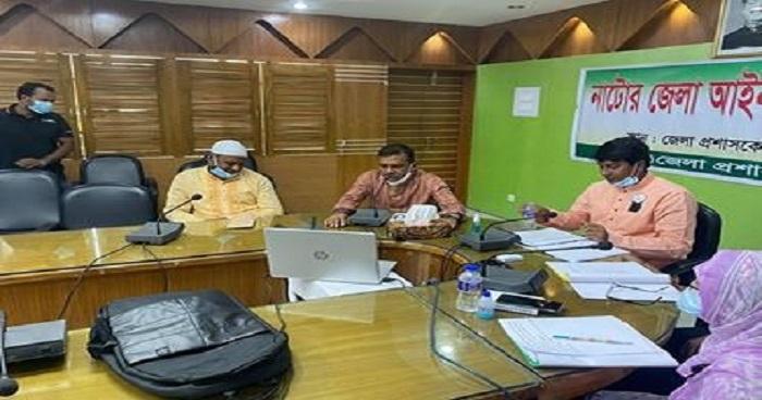 নাটোর জেলা আইন-শৃঙ্খলা কমিটির সভা অনুষ্ঠিত