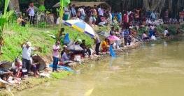বাগাতিপাড়ায় মাছ শিকারের উৎসব