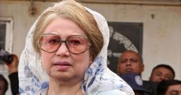 রাজনীতিকে 'গুডবাই'জানাচ্ছেন খালেদা জিয়া!