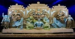 নাটোরে শারদীয় দুর্গোৎসবের মহানবমী পালিত