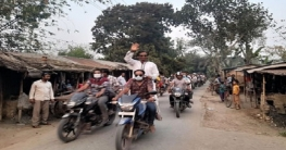 ইউপি চেয়ারম্যান প্রার্থী নজরুলের মোটরসাইকেল শোভাযাত্রা