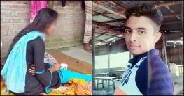 গুরুদাসপুরে প্রেমিকের বাড়িতে দুইদিন ধরে কলেজছাত্রীর অনশন