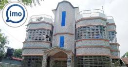 ইমো প্রতারণা চক্রের কেন্দ্র নাটোরের লালপুর