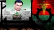 'জামায়াত প্রীতি ও তারেকের জন্যই অন্ধকার রাজনীতির পথে বিএনপি'