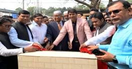 নলডাঙ্গায় মুক্তিযোদ্ধা কমপ্লেক্স ভবন নির্মাণ কাজের উদ্বোধন