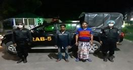 বড়াইগ্রাম থেকে ইয়াবাসহ দুই মাদক ব্যবসায়ী আটক