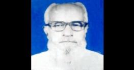 বীর মুক্তিযোদ্ধা রমজান আলী প্রাং এর ত্রয়োদশ মৃত্যুবার্ষিকী আজ