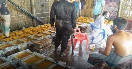 লালপুরে ভেজাল গুড় কারখানায় র্যাবের অভিযানে লাখ টাকা জরিমানা