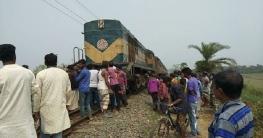 বাগাতিপাড়ায় ট্রেনে কাটা পড়ে অজ্ঞাত ব্যক্তির মৃত্যু