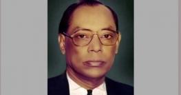 নাটোরে ড. ওয়াজেদ আলী কৃষি বিশ্ববিদ্যালয় স্থাপনের অনুমোদন
