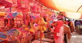 গুরুদাসপুরে 'বউ মেলা' শুরু, নারীদের উপচে ভিড়