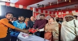 রংধনু স্পোটিং ক্লাব ব্যাডমিন্টন টুর্নামেন্টের পুরস্কার বিতরণ