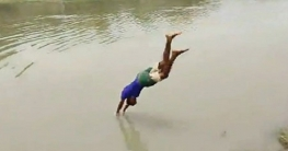 নলডাঙ্গা নদীতে ঝাঁপ দিয়ে এক যুবক নিখোঁজ