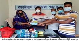 বড়াইগ্রাম উপজেলা প্রেসক্লাবে স্বাস্থ্য সুরক্ষা সামগ্রী প্রদান