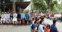 বাগাতিপাড়া উপজেলা ছাত্রলীগের বঙ্গবন্ধুর শাহাদৎ বার্ষিকী পালিত