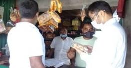 নলডাঙ্গায় খান বেকারিকে জরিমানা ভোক্তা অধিদপ্তরের