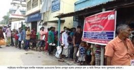 বাগাতিপাড়ায় ওএমএস'র দোকানে ক্রেতাদের ভিড়