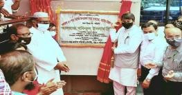 নলডাঙ্গায় নব নির্মিত উপজেলা স্বাস্থ্য কমপ্লেক্সের উদ্বোধন