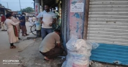বাগাতিপাড়ায় মোবাইল কোর্টের জরিমানা ও দোকান সিলগালা