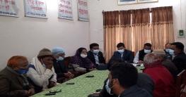 নলডাঙ্গা উপজেলায় মাসিক আইন শৃঙ্খলার সভা অনুষ্ঠিত