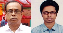 সম্প্রীতি বাংলাদেশ নাটোর জেলা আহবায়ক কমিটি গঠন