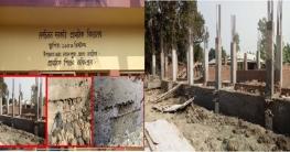 লালপুরে স্কুলের নতুন ভবন নির্মাণে অনিয়মের অভিযোগ, এলাকাবাসীর বাধা