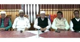 নাটোরসহ উত্তরাঞ্চলের তিন জেলায় সার উত্তোলন বন্ধ