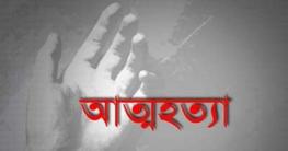 নলডাঙ্গায় ট্রেনে সামনে ঝাঁপ দিয়ে নারীর আত্মহত্যা