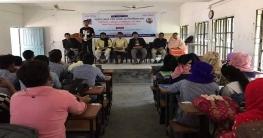 নাটোর জেলা ছাত্রকল্যাণ সমিতির মতবিনিময় অনুষ্ঠিত