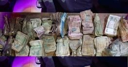বনপাড়ায় ভিক্ষুকের আস্তানা থেকে ব্যাগভর্তি টাকা উদ্ধার