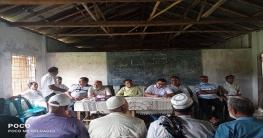 লালপুরে মনোয়ন প্রত্যাশীদের জনপ্রিয়তার জরিপ সভা অনুষ্ঠিত