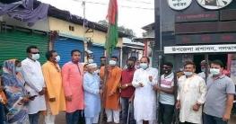 নলডাঙ্গায় নানা আয়োজনে আ'লীগের ৭২ তম প্রতিষ্ঠা বার্ষিকী পালিত
