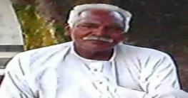 নলডাঙ্গার আ'লীগের প্রবীন নেতার মৃত্যুতে শিমুল এমপির শোক