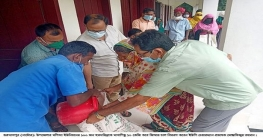 গুরুদাসপুরে ১০ টাকা কেজির চাল পেলেন ১০০ হতদরিদ্র