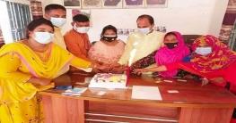 নলডাঙ্গায় যুব মহিলা লীগের ১৯ তম প্রতিষ্ঠা বার্ষিকী পালিত