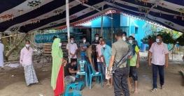 লালপুরে বৌভাতের আয়োজন করায় অর্থদন্ড