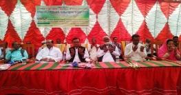 বাগাতিপাড়ায় বিদ্যালয় এমপিও ভুক্ত হওয়ায়দোয়া মাহফিল অনুষ্ঠিত