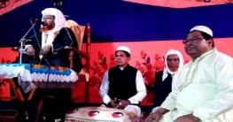 নাটোরে নলডাঙ্গা বাঁশিলা গ্রামে মিলাদ মাহফিল অনুষ্ঠিত
