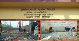 লালপুরে অনুমতি ছাড়াই সরকারী প্রাথ: বিদ্যালয়ের পুণরায় নির্মাণ কাজ