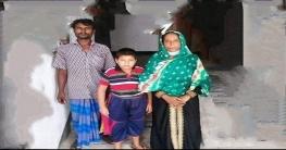 """পরিবেশ ও সংবাদকর্মী ফজলে রাব্বীর সহযোগিতায় বাড়ি ফিরল""""আলিম"""""""