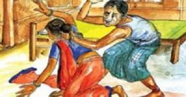 সিংড়ায় কন্যা সন্তান জন্ম দেয়ায় স্ত্রীকে নির্যাতন