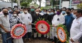 লালপুর উপজেলা আওয়ামী লীগের আয়োজনে জাতীয় শোক দিবস পালিত