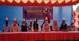 নলডাঙ্গায় আন্তর্জাতিক নারী দিবস পালন