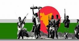 মহান মুক্তিযুদ্ধ এবং নাটোর জেলা