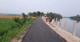 পাকাকরণ হলো সিংড়া তাজপুর থেকে আত্রাই নওগাঁ সড়ক
