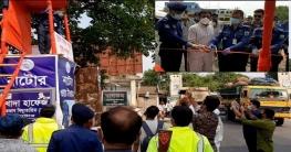 নাটোর জেলার প্রবেশ মুখে চেক পোস্ট ও ওয়াচ টাওয়ার স্থাপন