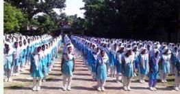 নাটোরে নববিধান বালিকা উচ্চ বিদ্যালয়ের সাফল্য